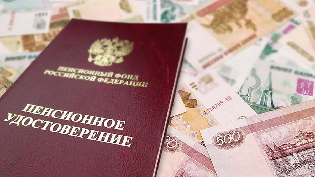 Юрист по пенсии в Крыму и Севастополе