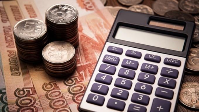 Расчет пенсии в России