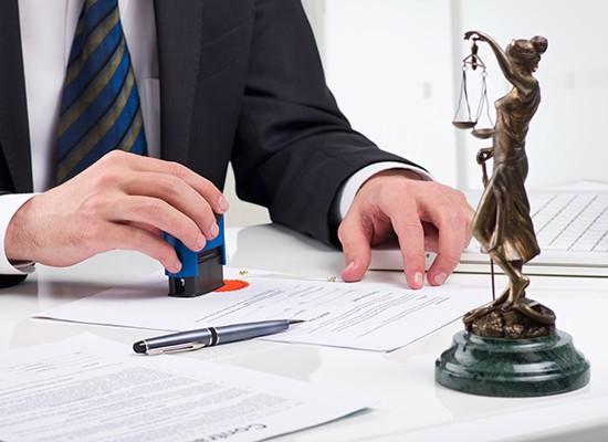Оформление пенсии юрист